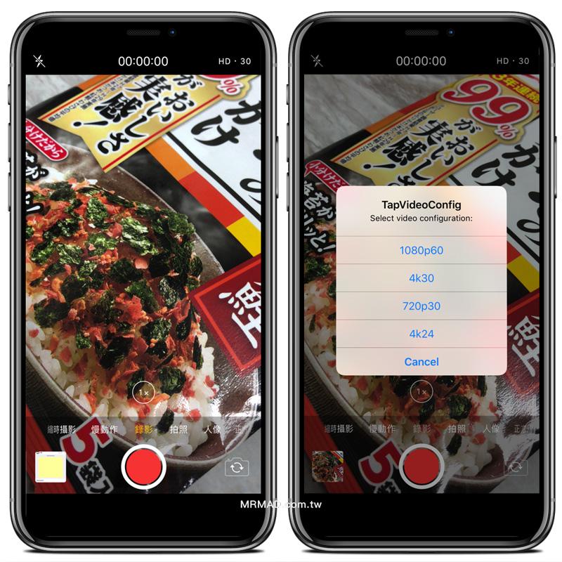 增強 iPhone 內建相機功能,免進入設定快速更改錄影畫質格式