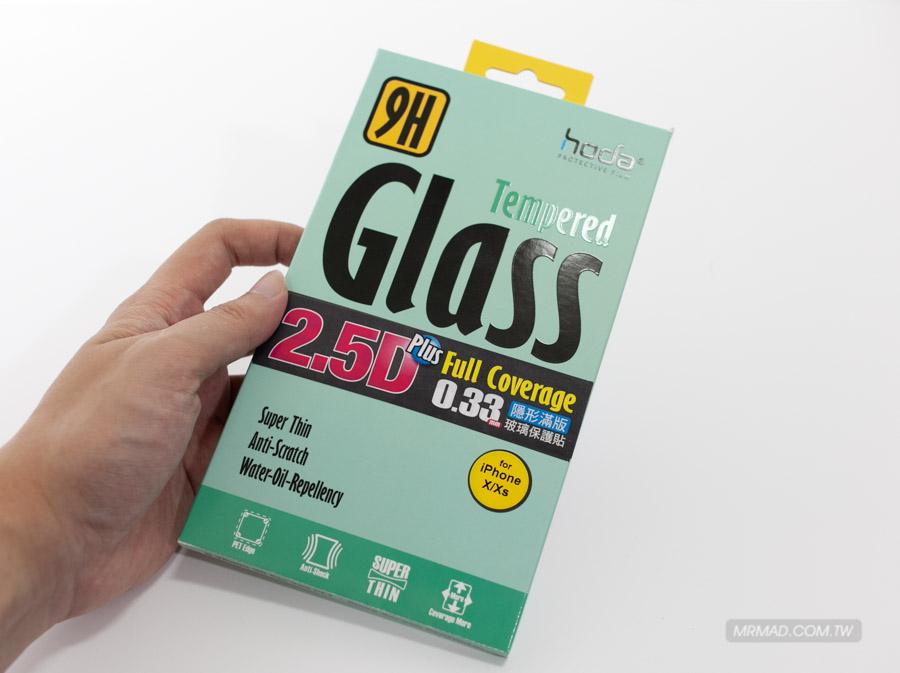幻影3D 2.5D Plus玻璃保護貼加強版 iPhone XS1