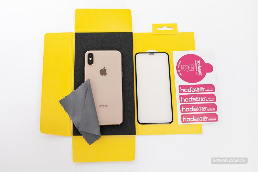 3D全曲面隱形滿版9H鋼化玻璃保護貼iPhone XS 3