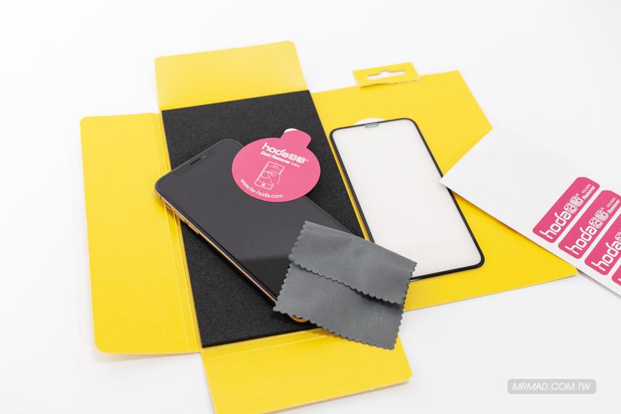 3D全曲面隱形滿版9H鋼化玻璃保護貼iPhone XS 4