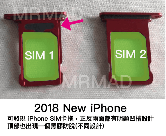 6.1吋新款iPhone Xr SIM卡拖提早曝光,證實有多款顏色和SIM雙卡設計