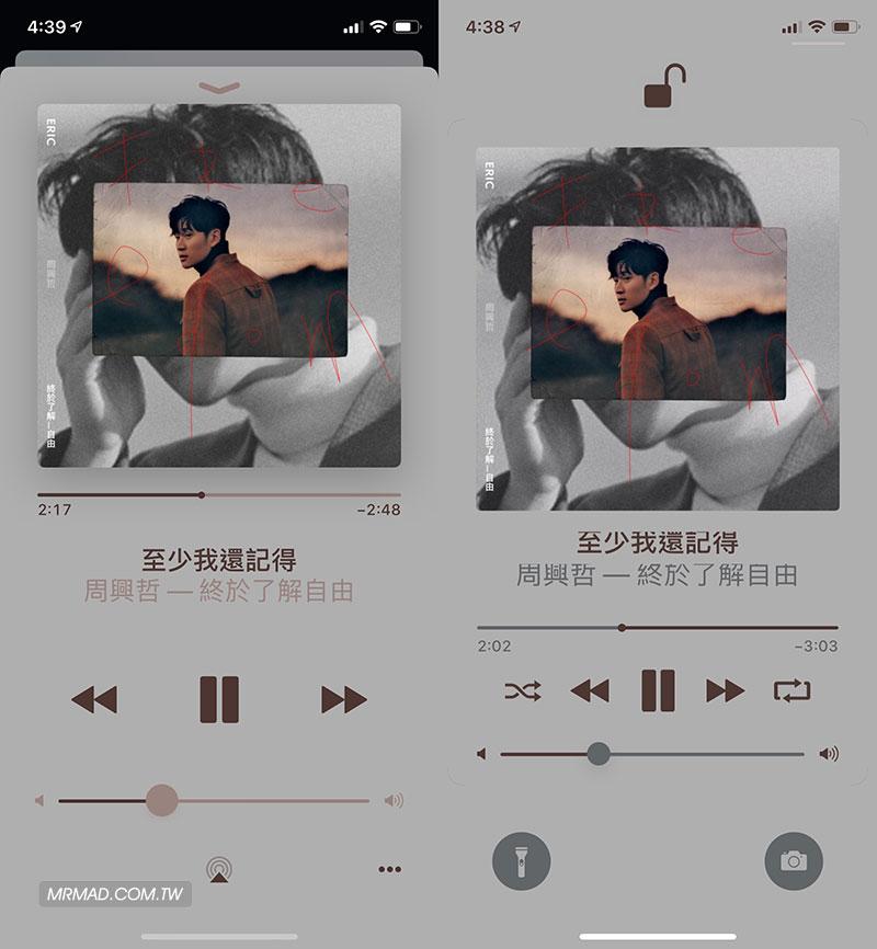 ColorFlow 4 替iOS 11~iOS 12音樂播放時背景風格會隨專輯自動改變1