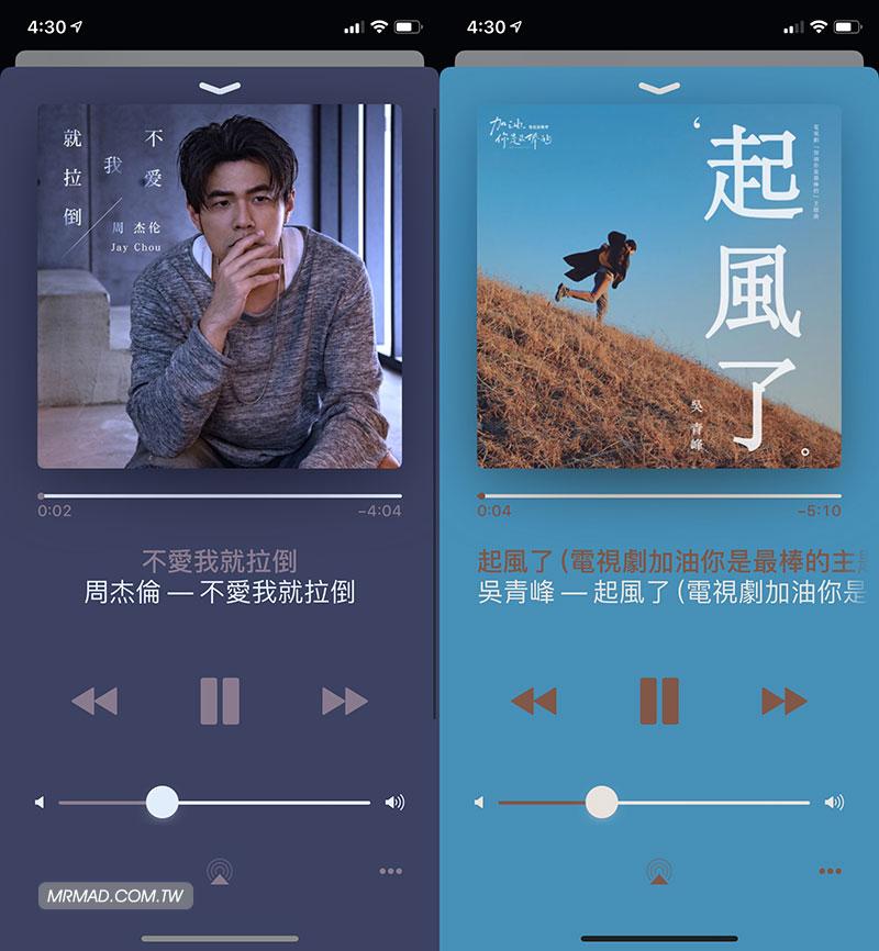 ColorFlow 4 替iOS 11~iOS 12音樂播放時背景風格會隨專輯自動改變3