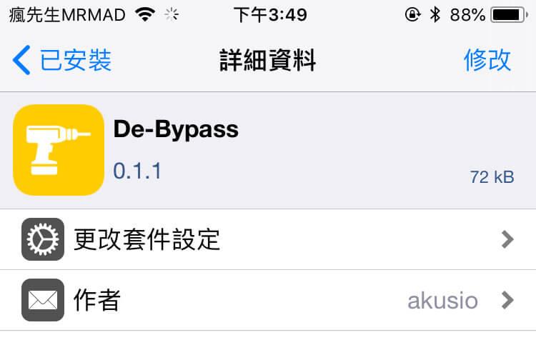 De-Bypass:專門用來閃避遊戲越獄偵測工具問世