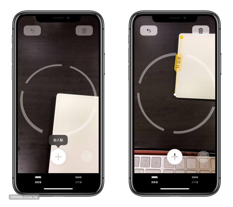 教你用iOS內建測距儀App:免帶捲尺就可以直接量測物體長寬高
