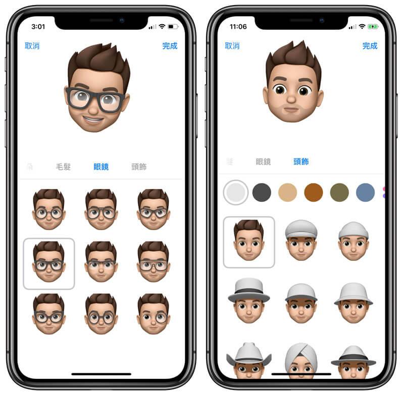 Animoji進化!教你用iOS 12自訂個人化大頭照Memoji攻略教學