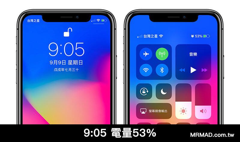 iPhone X快充實際測試3