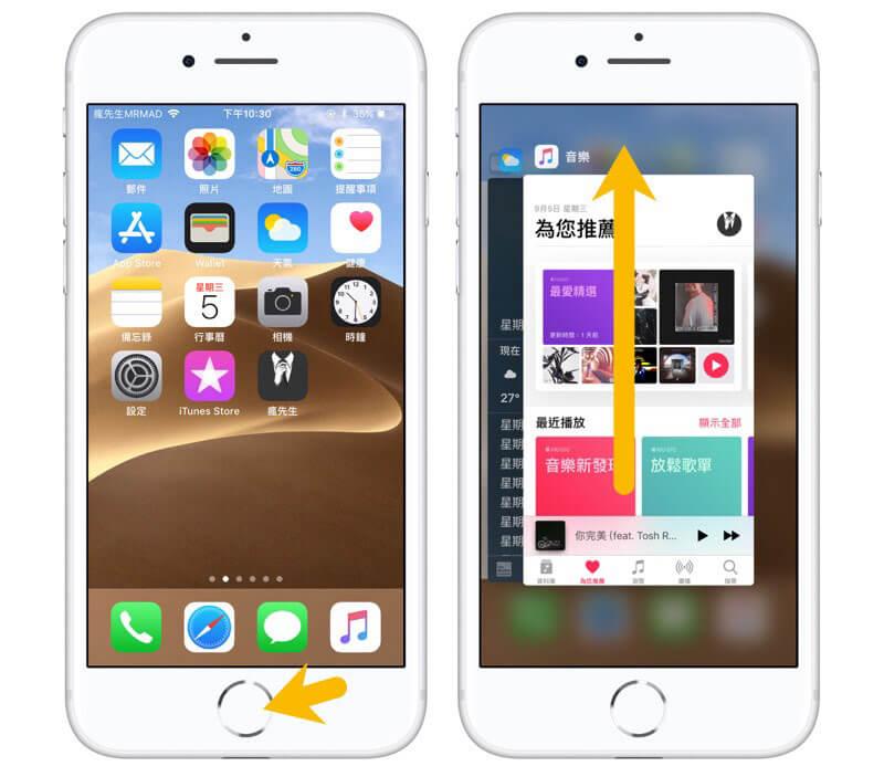 【iOS教學】iPhone突然App閃退打不開該怎麼辦?透過7招修復