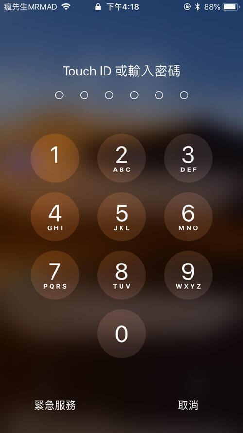 iPhone 解鎖密碼輸入錯誤永久不會需要等待插件 NoMoreDisabled