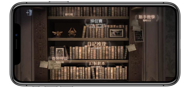 iPhone X 使用將滿一年心得感想,Home鍵有必要存在價值?