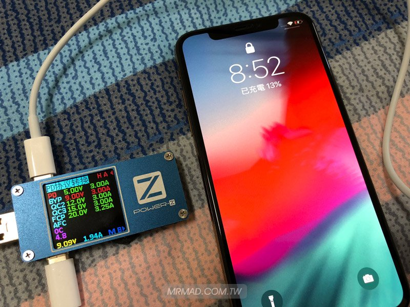iPhone XS 快速動電(快充)實際測試!有比iPhone X還快嗎?