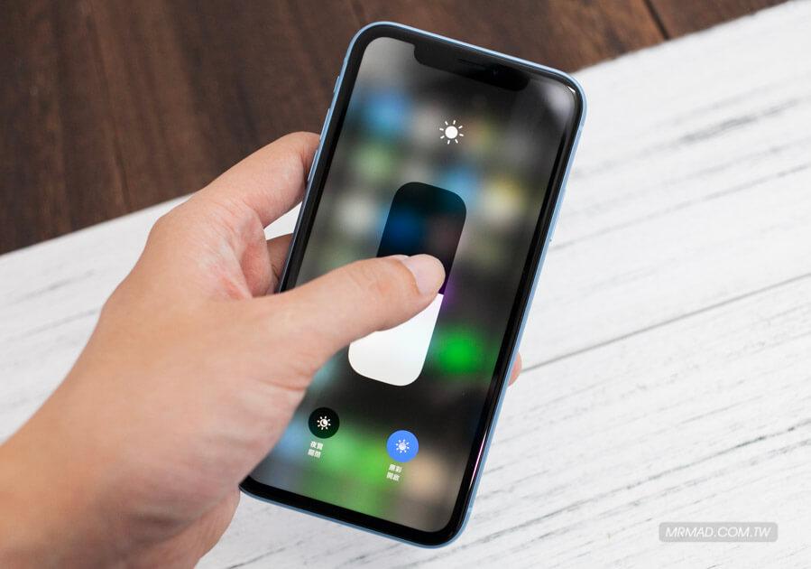 實測iPhone XR的Haptic Touch功能可偷看LINE訊息和鍵盤滑動嗎?(含影片)