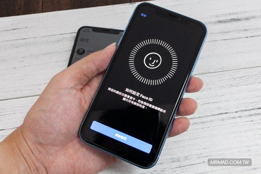 iPhone XR 藍色開箱8