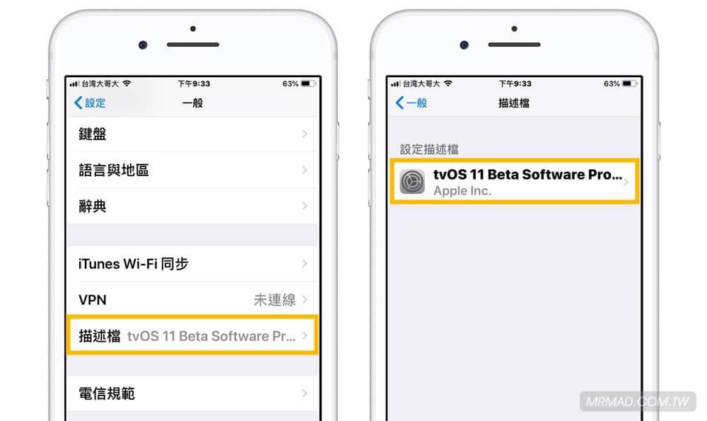 如何恢復升級iOS通知提醒