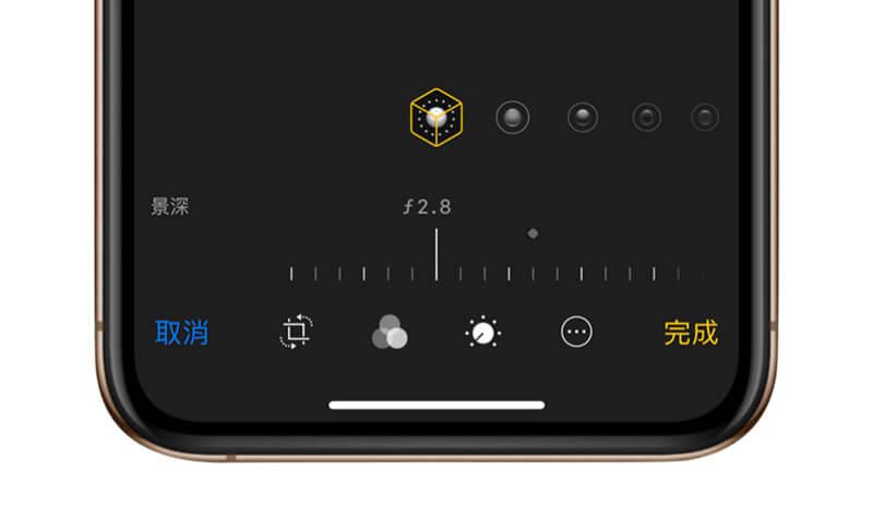 iOS 12.1正式版重點更新總整理:群組 FaceTime、eSIM、預覽景深控制、新增Emoji