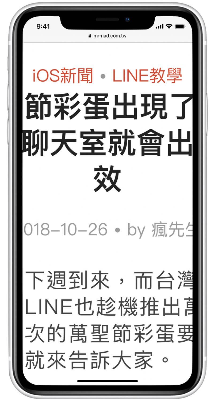 多數用戶質疑 iPhone XR 螢幕解析度很糟糕嗎?