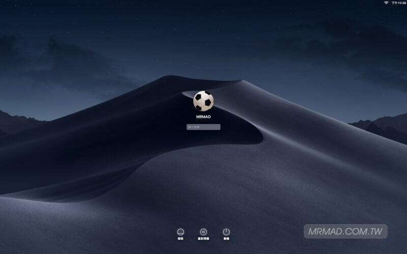 一鍵指令替macOS Mojave 深色模式與淺色結合教學4