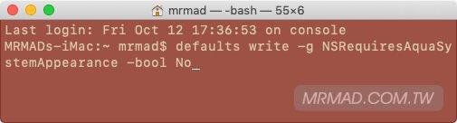 取消 macOS Mojave 深色模式與淺色混合1