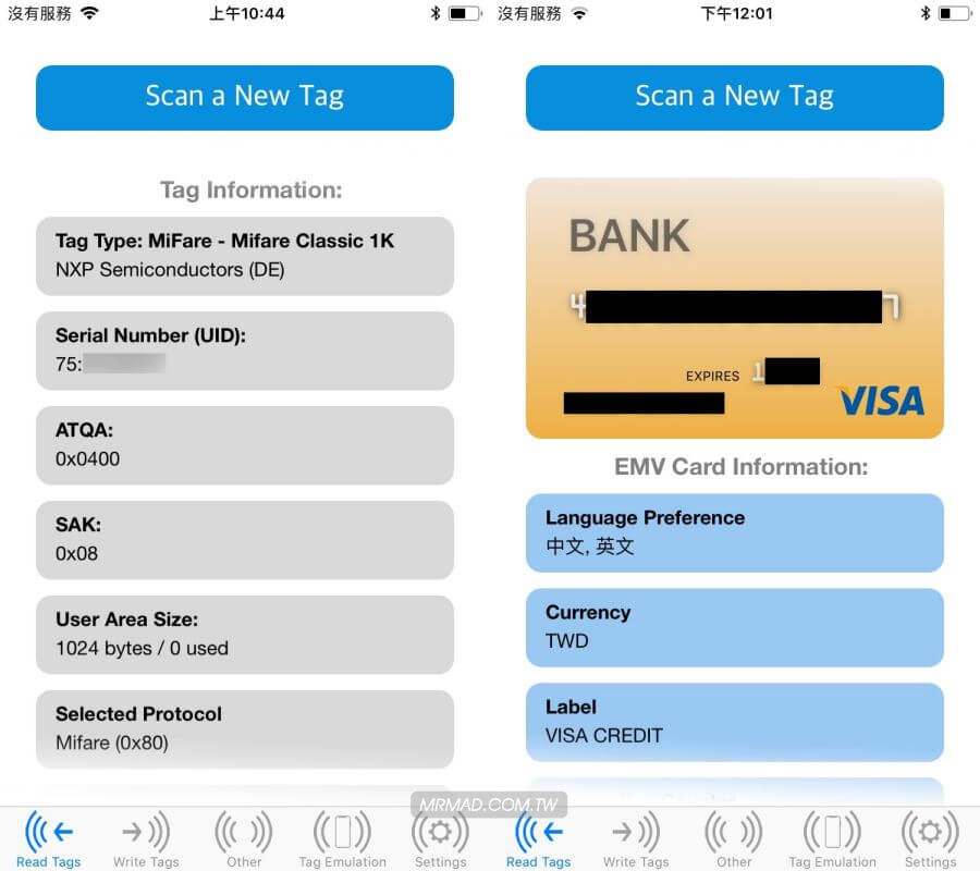 NFCWriter XS 新一代解放強化 iPhone NFC 晶片功能支援最新 iOS 11~iOS 12