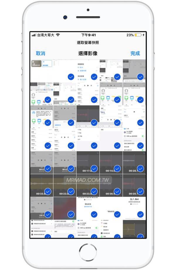 一鍵刪除所有iOS截圖螢幕快照技巧2