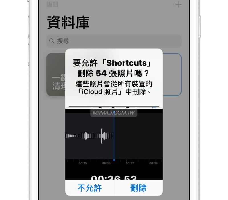 一鍵刪除所有iOS截圖螢幕快照技巧4