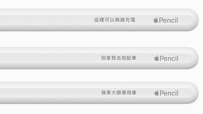 Apple Pencil二代不需購買也可以自己玩「雷射鐫刻服務」過過癮5