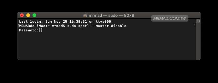 解決macOS 應用程式損毀無法開啟問題2