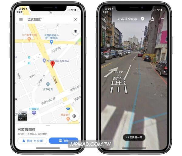 活用街景功能:提前了解道路狀態防止迷路