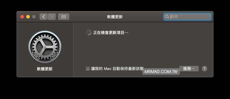 安裝/更新最新iTunes版本