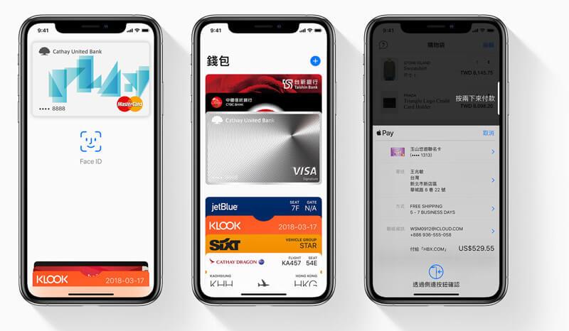 信用卡遺失、剪卡或停卡後 , Apple Pay 需手動移除信用卡嗎?