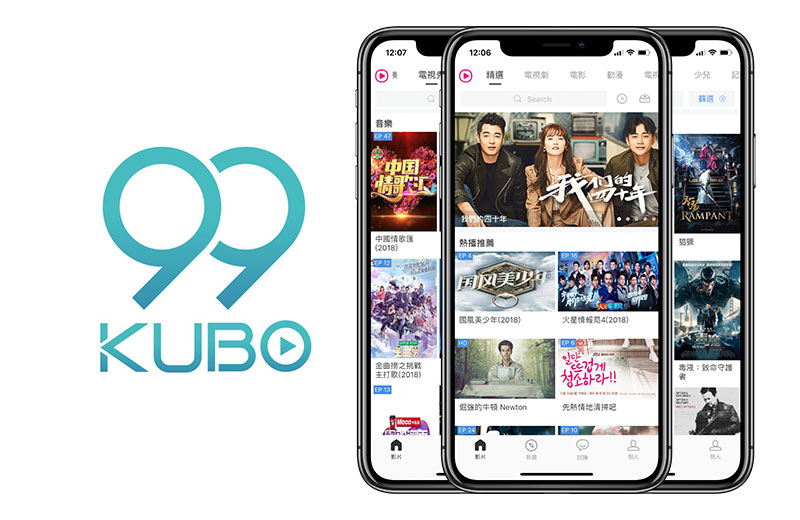 99Kubo免費線上追劇、電影、美劇、電視劇,海量級片源每日更新