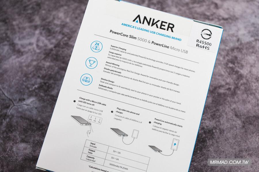 Anker PowerCore Slim 5000 開箱3