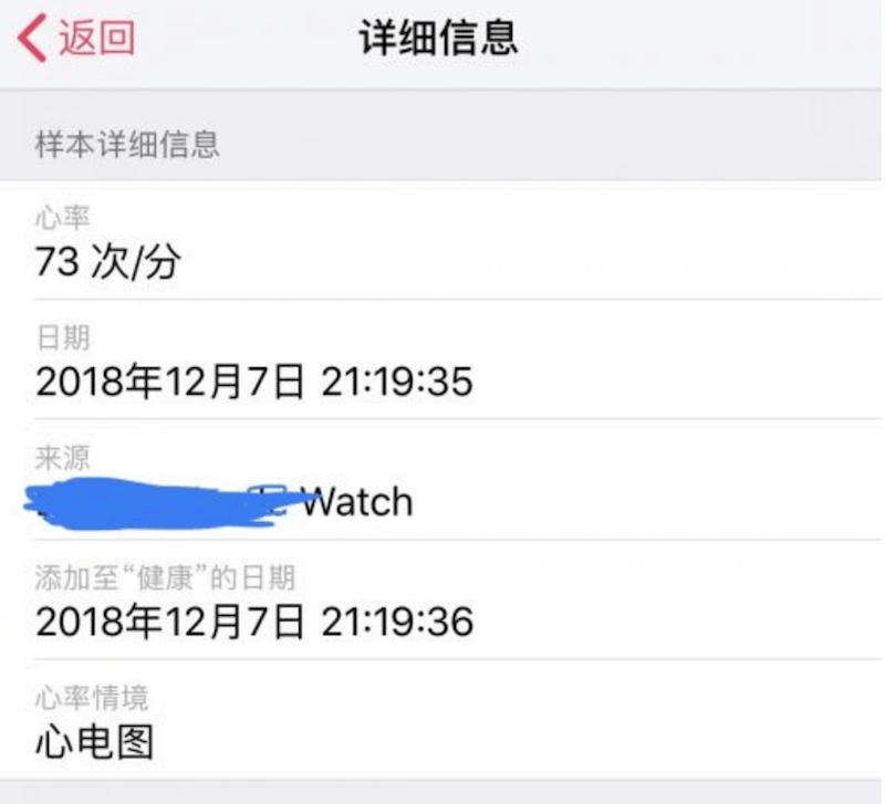 啟動Apple Watch Series 4加快檢測心律技巧教學4