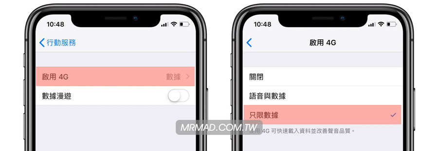 iOS 12.1.2全球爆4G「沒有服務」災情!無法啟用行動網路(含解決方法)