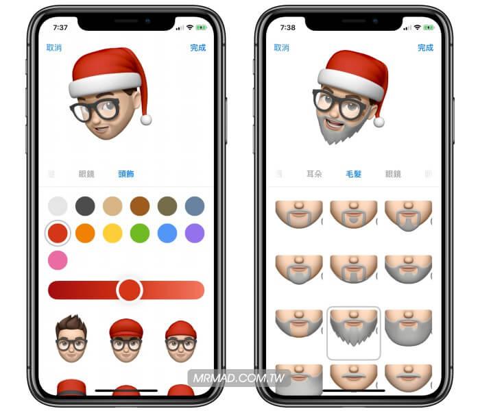 使用Memoji製作聖誕帽技巧3