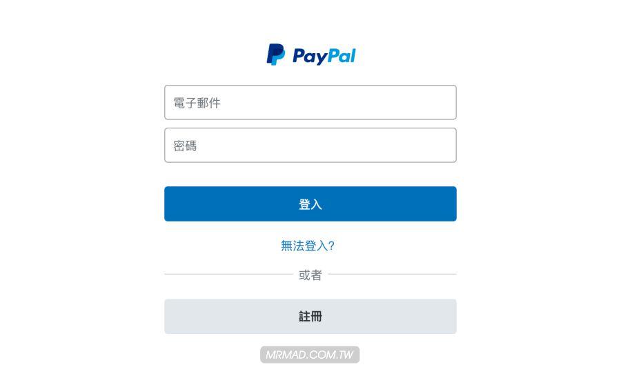 Saurik關閉Cydia Store功能,發現Cydia帳戶Paypal支付功能存在安全漏洞