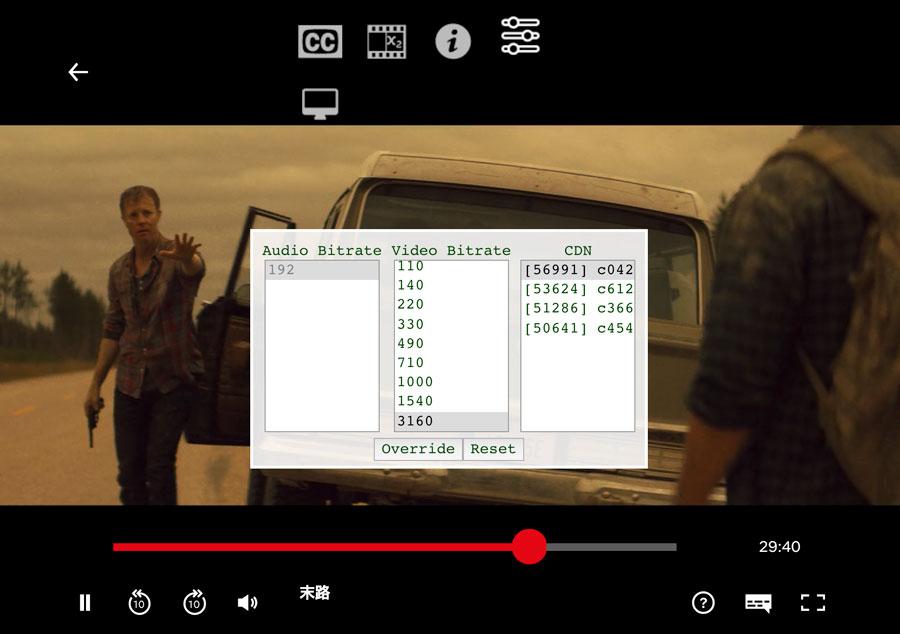 【教學】Chrome 強制播放Netflix 1080p高畫質方法(修正M7111-1331錯誤問題)