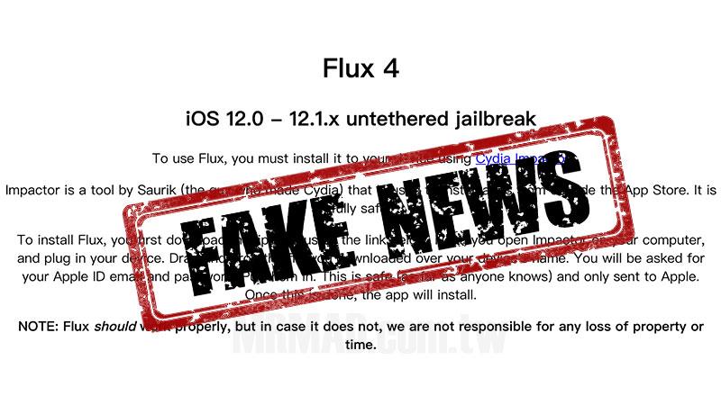 小心iOS 12.0~12.1.x假越獄Flux 4推出,請勿升級iOS 12.1.x