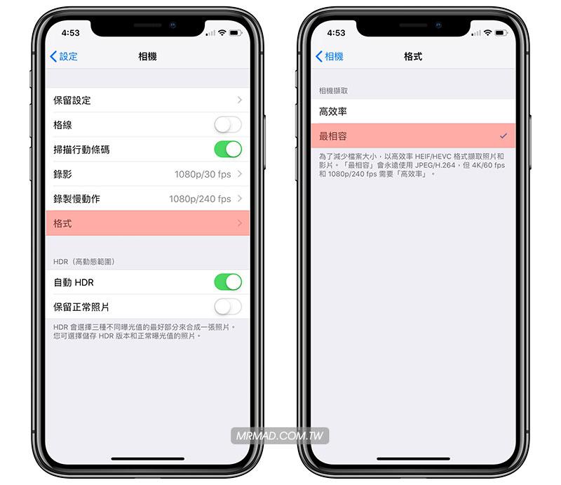 修改 iPhone 相機儲存 HEIF/HEIC 格式改回 JPG方法