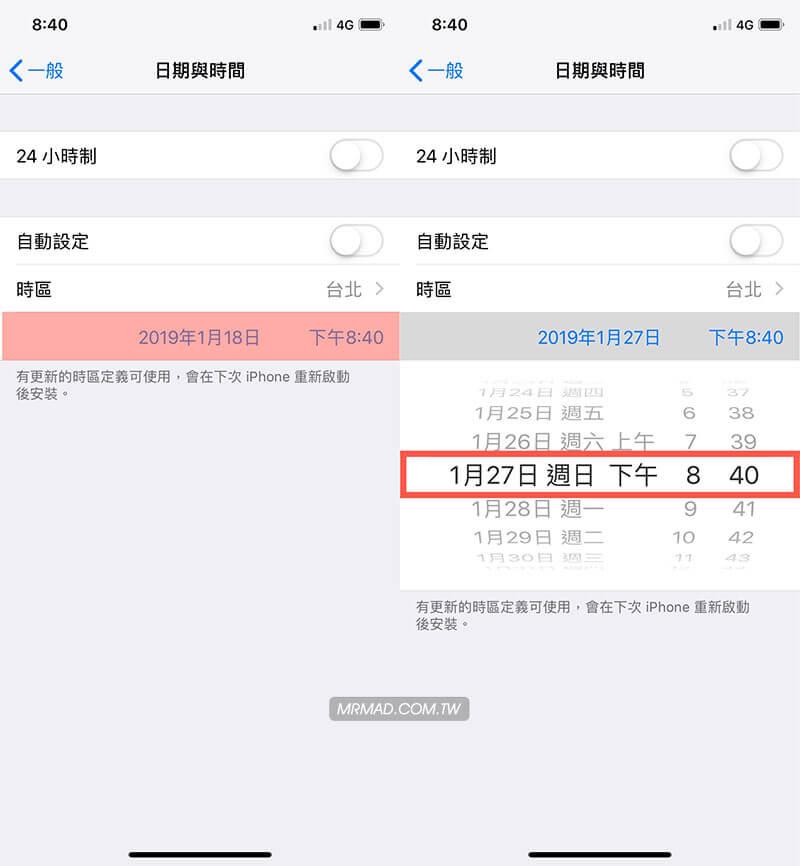 iPhone突破150MB限制教學4