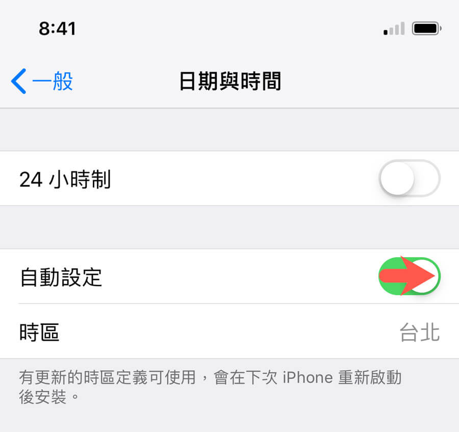 iPhone突破150MB限制教學6
