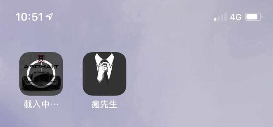iPhone 行動網路免JB也能破解下載超過200MB 方法大公開(iOS增量下載)