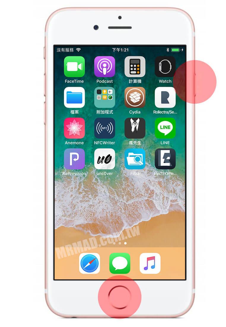DFU 是什麼?iPhone 和iPad 要如何進入DFU 模式刷機回復呢?