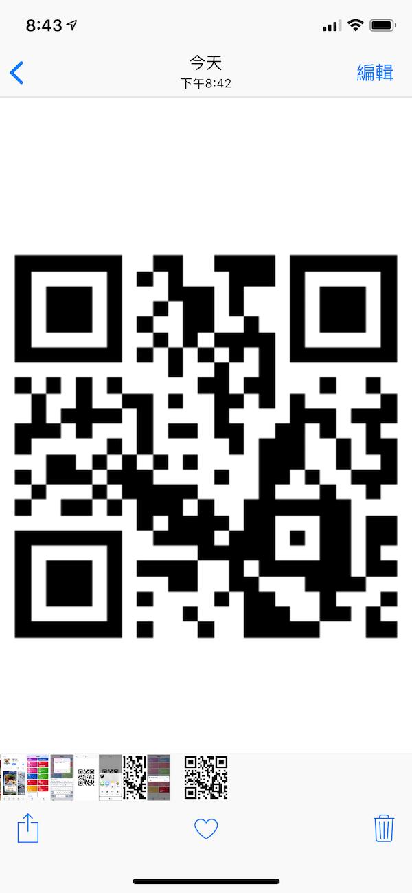 QR Code 條碼產生教學2