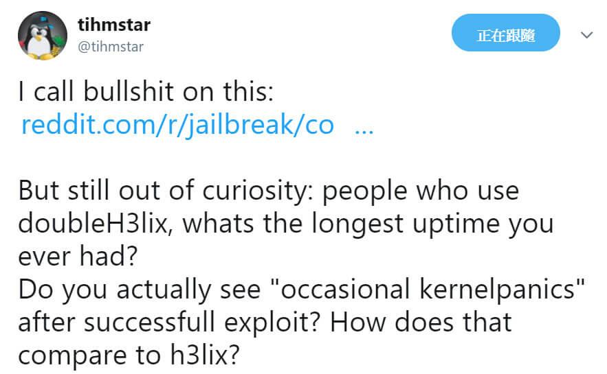 《tihmstar 已经完成 iOS 11.4.1 越狱漏洞开发,越狱工具即将推出》
