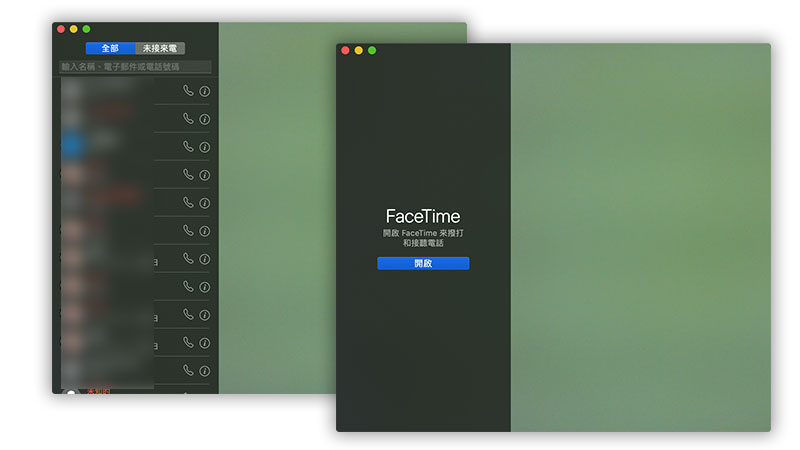教你關閉FaceTime 功能,透過 iPhone、 iPad 和 Mac 都能操作