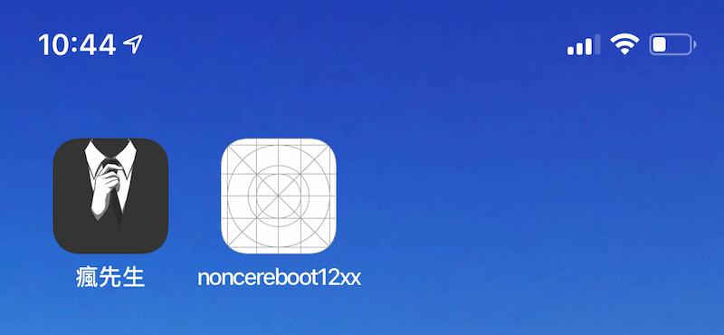 NonceReboot12XX 教學說明4