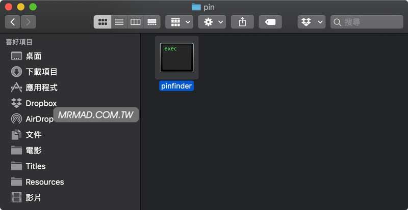 破解螢幕使用時間密碼教學mac版本1