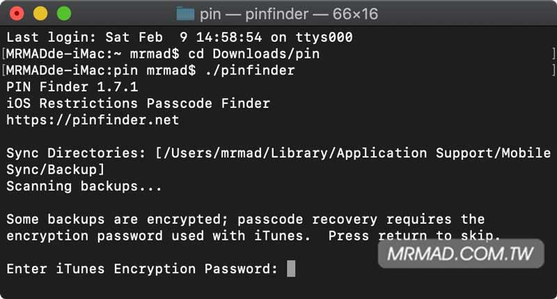 破解螢幕使用時間密碼教學mac版本4