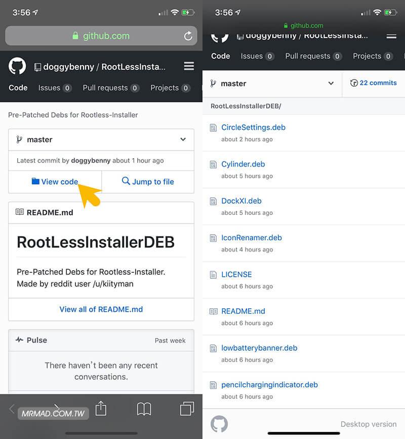 RootlessInstaller 工具「安裝插件」教學1